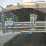 青崎東駐車場
